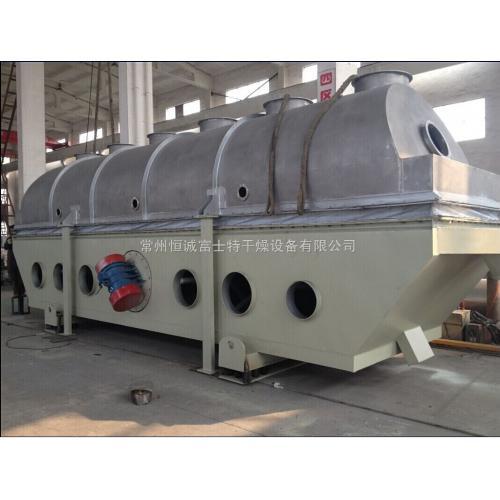 硫酸铵专用干燥机