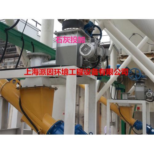 石灰投加石灰乳制备系统