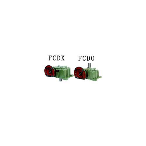 FCDO135-30-A蜗轮减速机