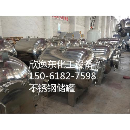 厂家直销铝储罐、不锈钢储罐、碳钢储罐、运输槽