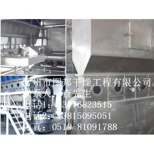XF系列卧式沸腾干燥机 沸腾干燥机 沸腾烘干机