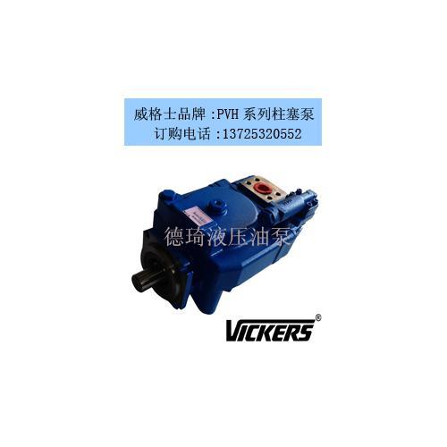 vickers 液压泵(pvh098r01aj30a070000)图片