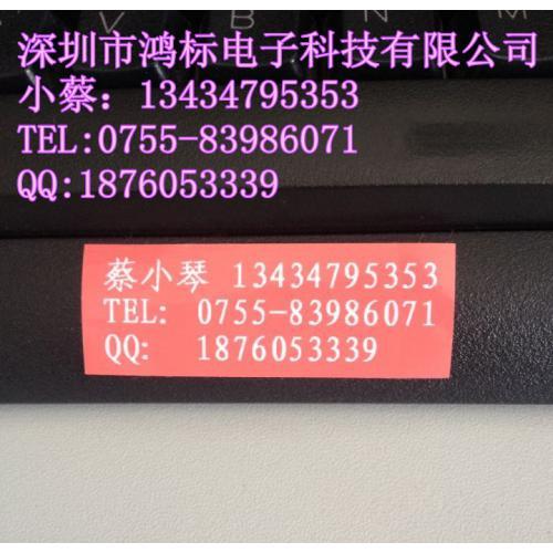 兄弟覆膜三代标签机色带tze-651