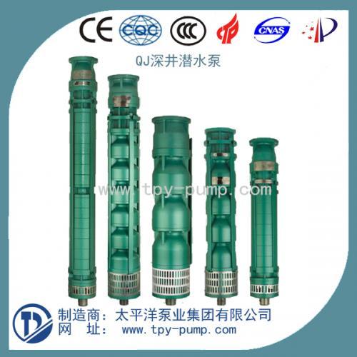 QJ型深井潜水泵2