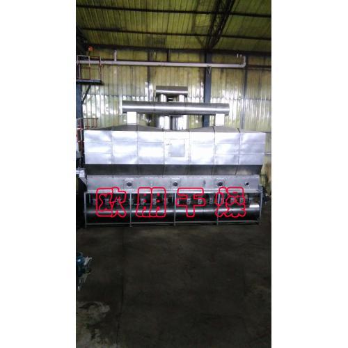 常州欧朋干燥供应硝酸胍干燥机 干燥琪琪色原网站在线观看 烘干机 沸腾干燥机