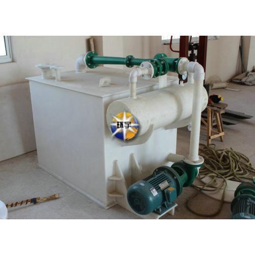 RPP系列水喷射真空泵