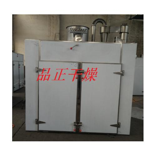 ct-c热风循环烘箱  枇杷叶烘箱