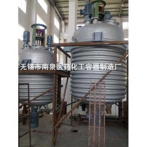 无锡专业生产外盘管反应釜