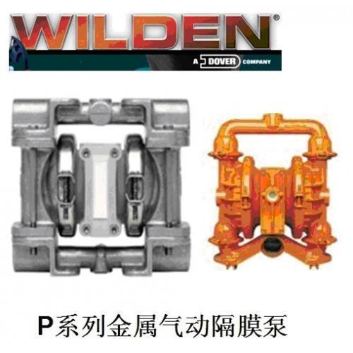 威尔顿 T系列金属隔膜泵