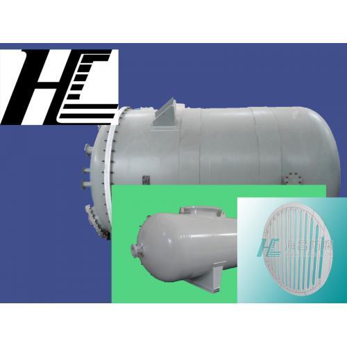 四氟钢塑复合罐 钢衬反应罐 钢衬塑搅拌罐