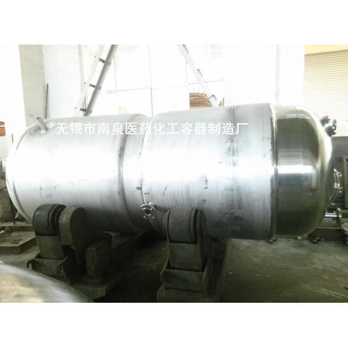 无锡专业生产种子罐