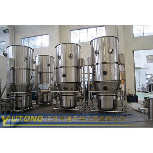 FG系列立式沸騰干燥機