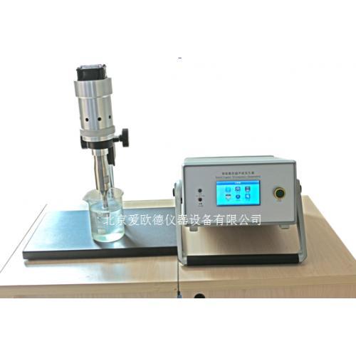 超声波乳化分散机 超声波分散仪