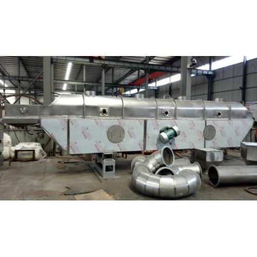 ZLG振動流化床干燥機,流化床干燥設備選寶康