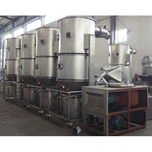 常州振国干燥工程--高效沸腾干燥机