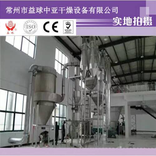 碳酸钙专用干燥机/碳酸钙烘干机