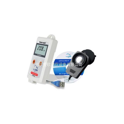 温湿度照度记录仪  温湿度记录仪