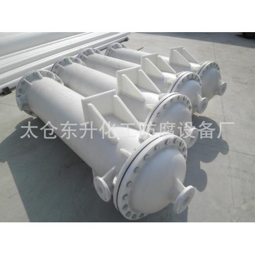 聚丙烯冷凝器 石墨改性聚丙烯冷凝器