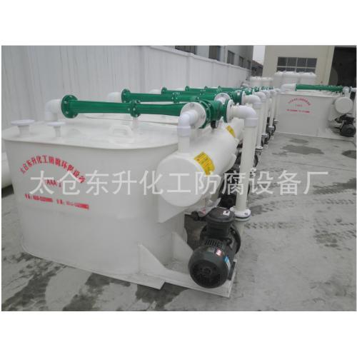 罗茨水真空机组 真空泵机组 废气真空机组