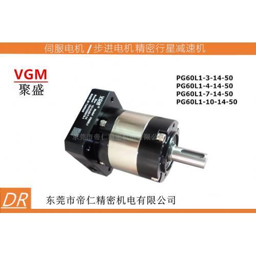 制造台达伺服电机行星vgm减速机PG60L1-5-14-50