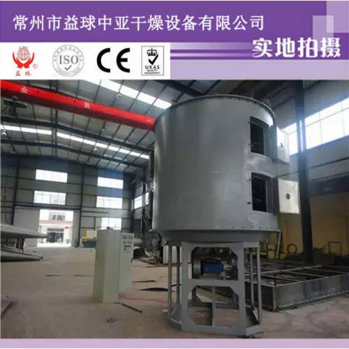 碳酸镁烘干机/碳酸镁干燥机/碳酸镁干燥设备