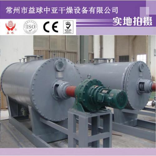 厂家直销  硫化黑干燥机/硫化黑烘干机/硫化黑干燥设备厂
