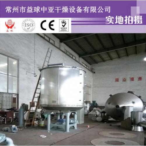 碳酸锂干燥机/碳酸锂烘干机/碳酸锂干燥设备