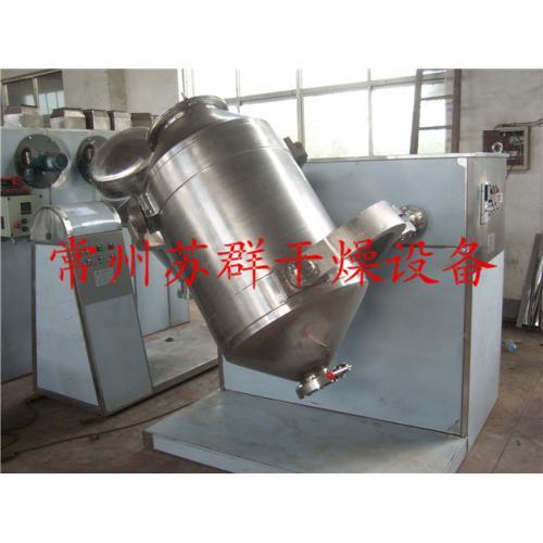 高品质SYH三维运动混合机