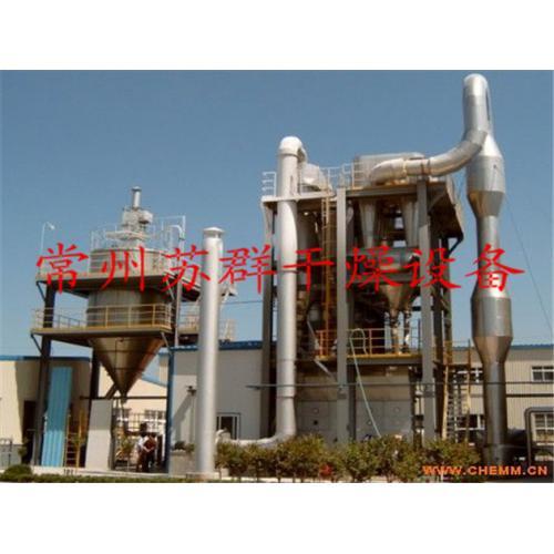 乌洛托品专用气流干燥机、乌洛托品干燥机生产厂家