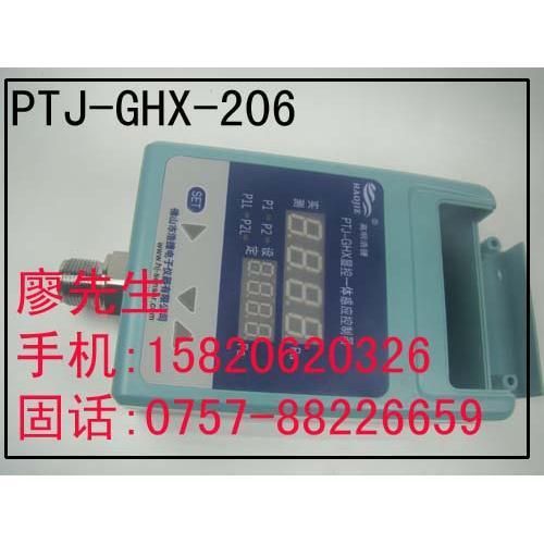 数显型水压力传感器,数显型水压力控制器