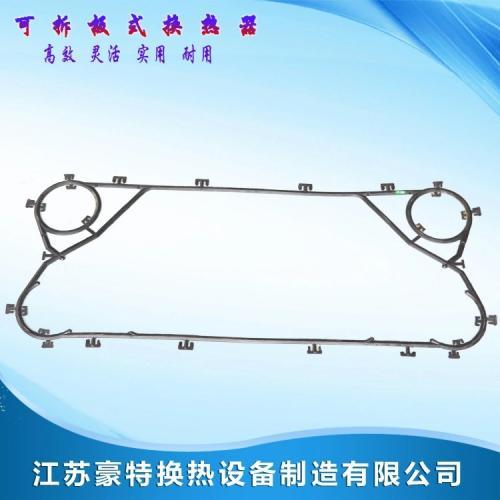 阿法拉伐蒸汽換熱器板式換熱器密封墊 三元乙丙橡膠 耐高溫膠條