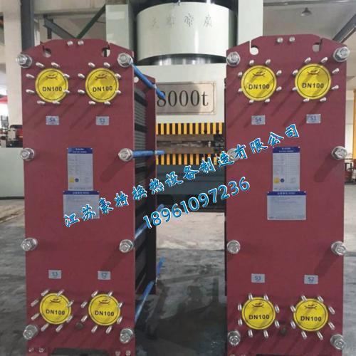 板式換熱器維修板式換熱器板片更換清洗