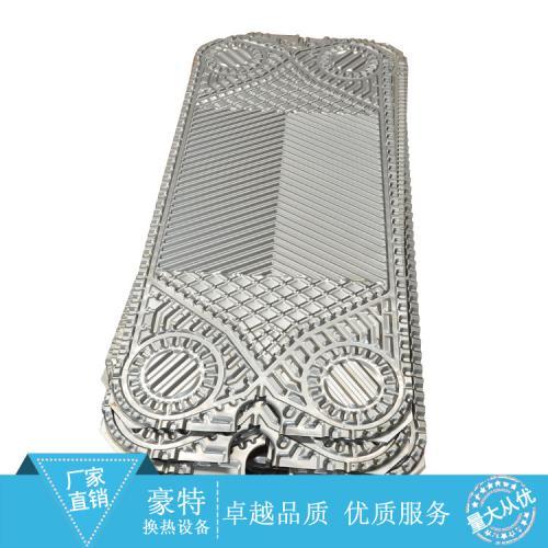 板式換熱器板片