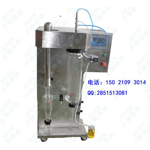 喷雾干燥机、小型实验室喷雾干燥机、有机溶剂喷雾干燥机、干燥机