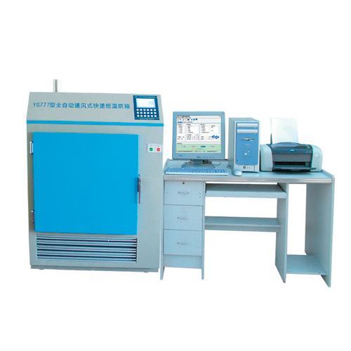 八篮烘箱YG777A型全自动通风式快速恒温烘箱