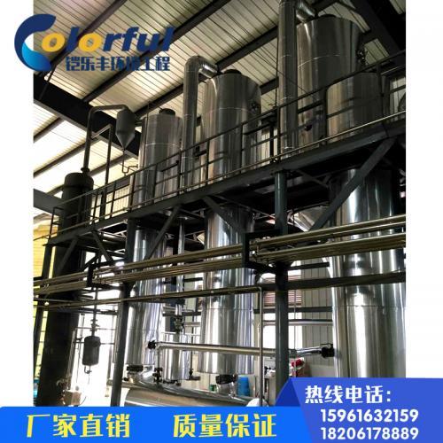 铠乐丰厂家直销质量保证废水结晶