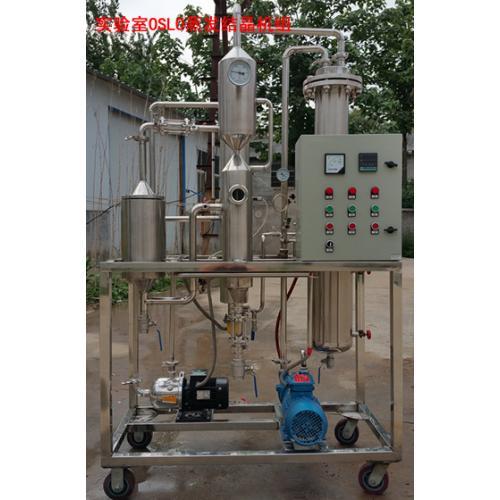 实验室蒸发结晶器