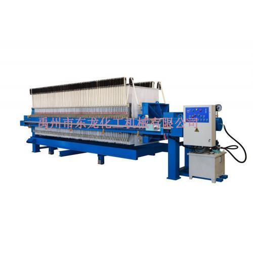 禹州东龙压滤机厂家程控全自动压滤机价格