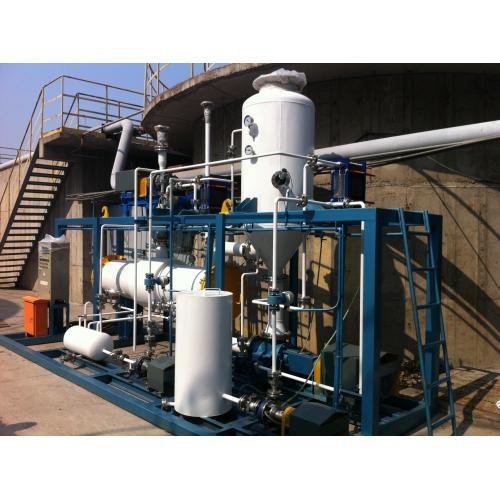 供应MVR蒸发器