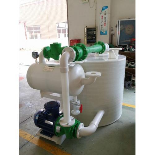 水喷射真空机组-节水型