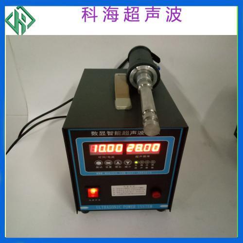 超声波破碎机 超声波细胞粉碎机 超声波剪切仪
