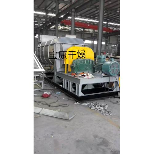 寶康公司促銷電鍍污泥干化機污泥干化機,生化污泥干燥機,污泥烘干機,污泥脫水機
