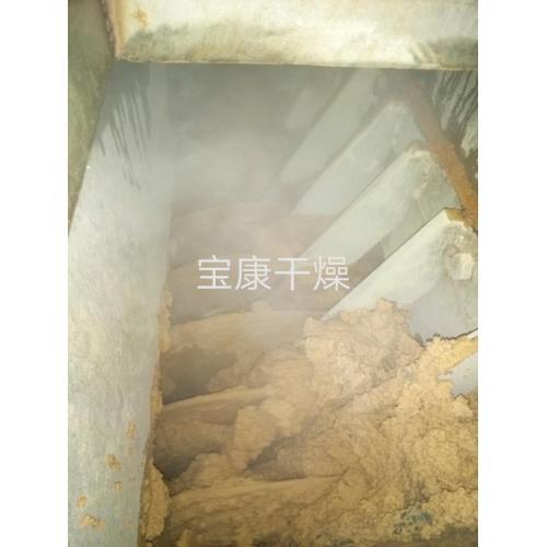 宝康公司促销电镀污泥干化机污泥干化机,生化污泥干燥机,污泥烘干机,污泥脱水机