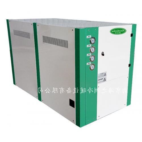 促销水冷箱型工业冷水机组