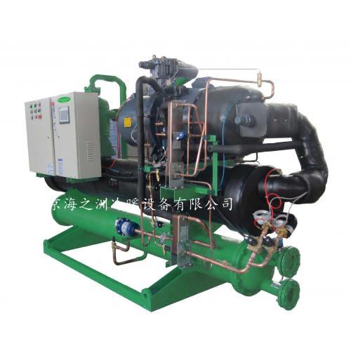 水冷螺杆工业低温冷冻机(-35℃)