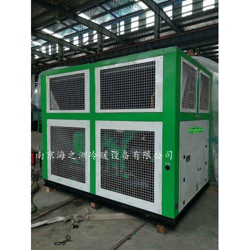 促销风冷螺杆热泵机组