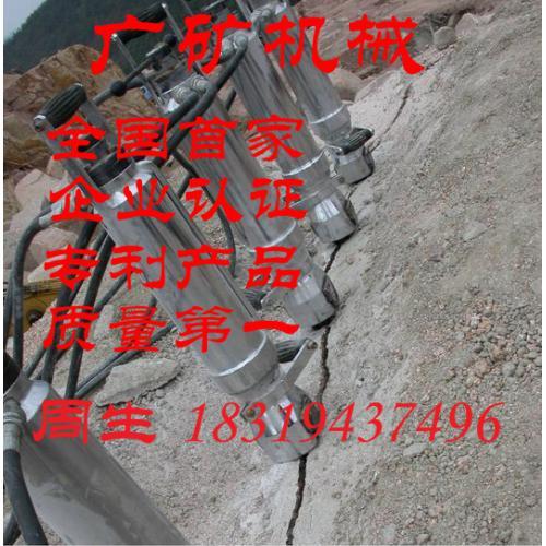 混凝土破桩头爆破专用机械设备