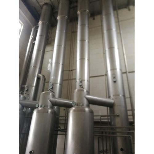 单效、双效、三效、四效浓缩降膜蒸发器