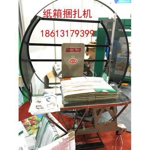 常用牌捆扎机常用牌打包机捆绑机