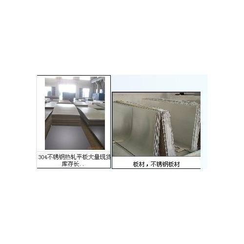 316L不銹鋼大量低價供應316L板材